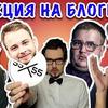 реклама у блоггера Gagick