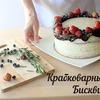 заказать рекламу у блогера tonyboytsov