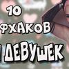 реклама у блоггера nastyameliko