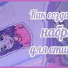 разместить рекламу в блоге Анастасия Ефанова