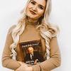 заказать рекламу у блоггера Анжелика Шатулина