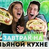 разместить рекламу в блоге mkhripko