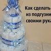 реклама у блоггера fleshka89
