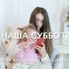 заказать рекламу у блоггера juli_rik