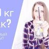 реклама в блоге juli_rik
