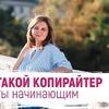 фото на странице ira_maryasova