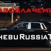 реклама в блоге afonyatv