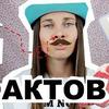 реклама на блоге madam_kaka