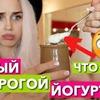 заказать рекламу у блоггера madam_papaya