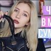 заказать рекламу у блоггера tomashevskayaa