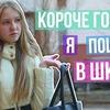 реклама в блоге nastyatropi