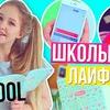 разместить рекламу в блоге nastyatropi