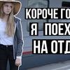 заказать рекламу у блоггера nastyatropi