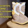 реклама на блоге bogdanova2011