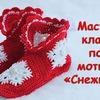 реклама в блоге bogdanova2011