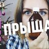 новое фото shev_elena