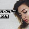 фотография shev_elena
