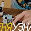 реклама у блоггера pashafish