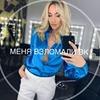 заказать рекламу у блоггера Ксения Шапор