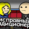 разместить рекламу в блоге Vlad Easy