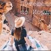 заказать рекламу у блоггера pankratova916