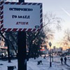 фото Ольга Кодинцева
