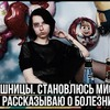 заказать рекламу у блоггера Юлия Реш