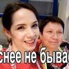 реклама у блоггера ekaterina_saibel