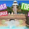 реклама в блоге safronnova