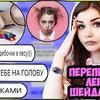 реклама на блоге elenaraytman