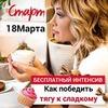 реклама на блоге Екатерина Медушкина