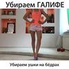 фотография Света Sz_fit_yoga
