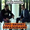 фото на странице Игорь Рыбаков