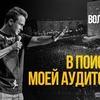 реклама в блоге sobolev_tut