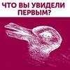 разместить рекламу в блоге Лев Вожеватов