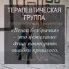 лучшие фото Елена Вайс