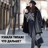 реклама у блоггера Ксения Нова