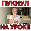 заказать рекламу у блоггера Алексей Авдеев