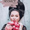 заказать рекламу у блоггера Наталья Касарина