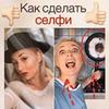 реклама на блоге Анна Соколова