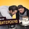 заказать рекламу у блоггера Smetana TV