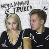 реклама на блоге Александра Лукьянова