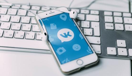 """во """"ВКонтакте"""" тестируют новый рекламный блок"""