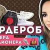 фото на странице lizashatilova_