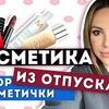 фотография lizashatilova_