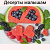 реклама на блоге Татьяна Фокидсблог