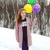 разместить рекламу в блоге Анастасия Волкова (Пфефочка)