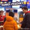разместить рекламу в блоге Сергей Seffunn