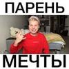 фотография Алексей Авдеев