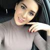 заказать рекламу у блоггера Лера Наянова